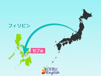 01-japan-phil